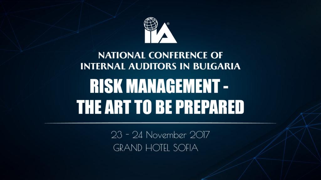 Национална конференција на внатрешни ревизори на Бугарија.