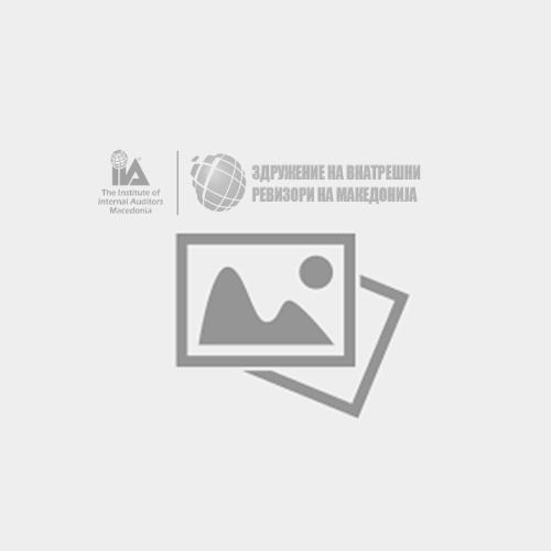 Промена на Меѓународните стандарди за професионално практикување на внатрешна ревизија