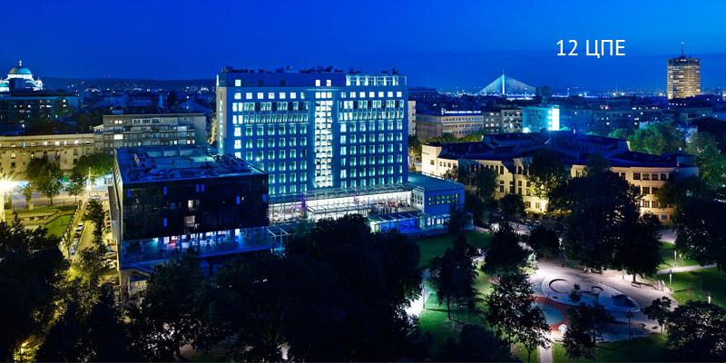 Седма конференција на внатрешните ревизори Србија 24-25 Мај