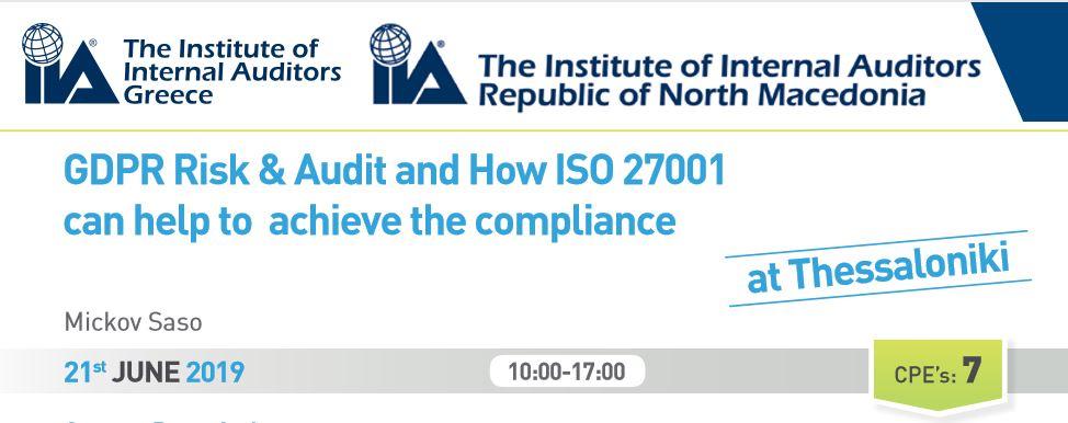 """Тренинг: """"Ревизија на новиот закон за лични податоци (GDPR) со користење на сигурносниот стандард ISO27001"""""""