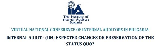 Меѓународна конференција во организација на the IIA Bulgariа