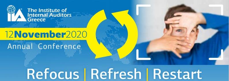 Информација за меѓународна конференција – the IIA Greece